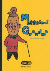 対訳版「Mottainai Grandma」